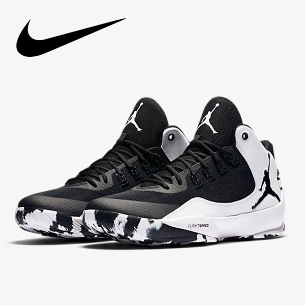 nike shoes for basketball